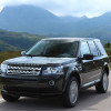 Land Rover HSE Luxury XE Specification Released