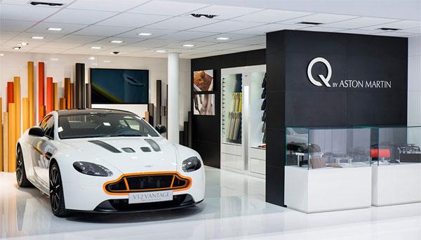 Aston Martin Q Lounge concept