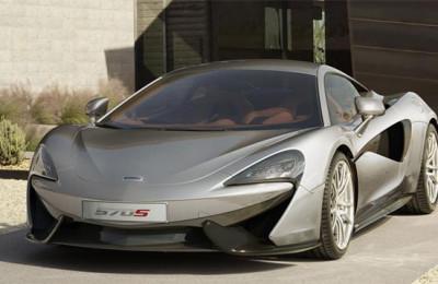 McLaren-570S-Coupé