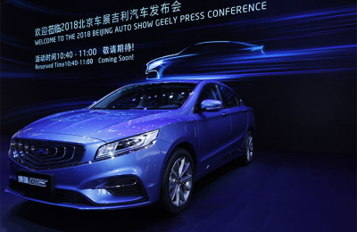Geely Unveils Chic Plug-in Hybrid Sedan