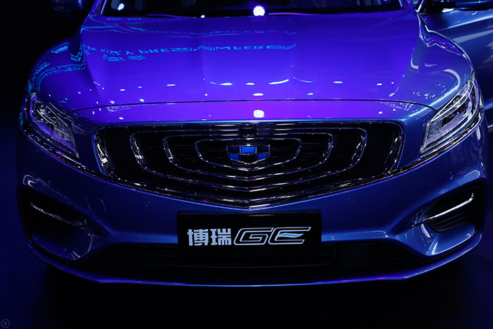 Geely Unveils Chic Plug-in Hybrid Sedan at the Beijing 2018 Auto Show